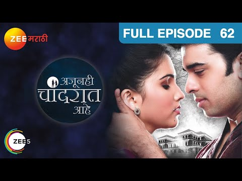 Ajoonhi Chaand Raat Aahe - Watch Full Episode 62 of 3rd November 2012