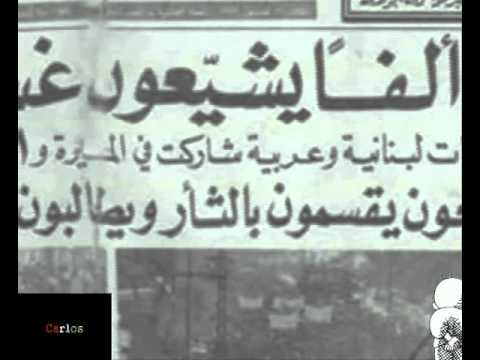 Martyr Ghassan Kanafani Funeral.wmv