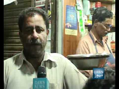 News Package - Karachi Pan Shop