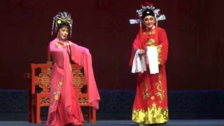 Hainanese opera - The Unruly Princess part 2 of 2