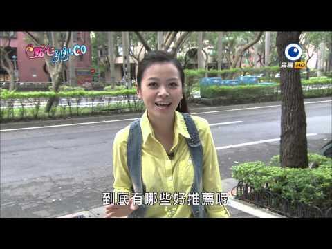 點心趴趴GO-EP 134 鬆餅聯合國+挑動食慾美食祭