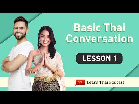 LTP Thai Conversation Lesson 1