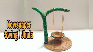 How to make bal gopal jhula /swing | newspaper swing | swing for krishna | HMA##132