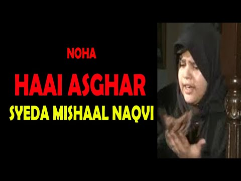 haai asghar By Syeda Mishaal Naqvi [ Offical Video ]