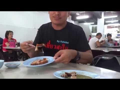 กินข้าวหมูกรอบปีนัง Beras rangup daging babi
