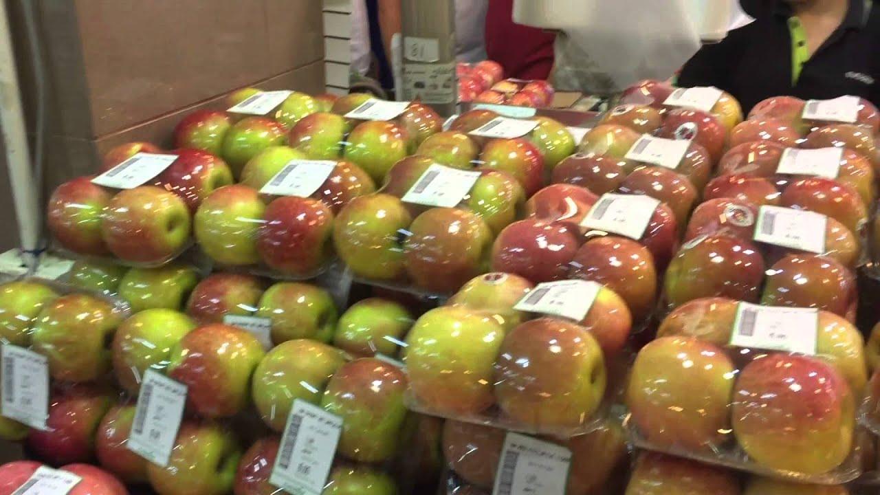 uprawa jabłek