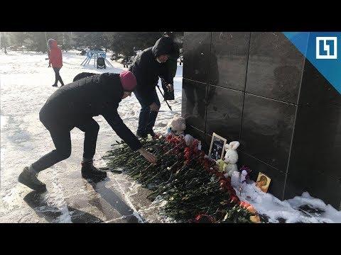 Орск скорбит по жертвам авиакатастрофы