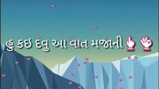 download lagu Ghar Ma Khava Khichdi Nathi Gujarati Whatsapp Status gratis