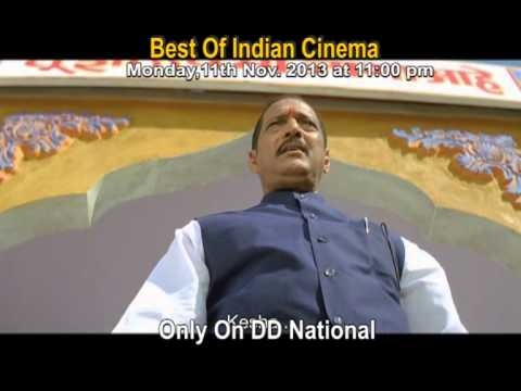 Best of Indian Cinema - Deool - 11 November  11 pm on DD National...