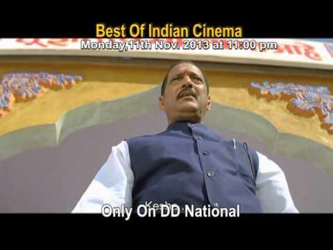 Best of Indian Cinema - Deool - 11 November  11 pm on DD National...