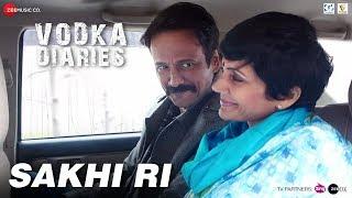Download Sakhi Ri Ustad Rashid Khan,Rekha Bhardwaj Video Song