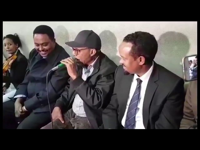 Ethiopian Artists Rehearsing To Welcome President Isaias Afwerki