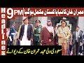 Saudi Crown Big Fan of PM Imran Khan | Headlines 9 PM | 18 February 2019 | AbbTakk News