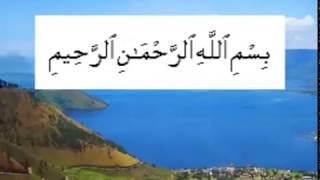 Surat Ar-Rahman 1-45 Huruf Latin Dan Arab