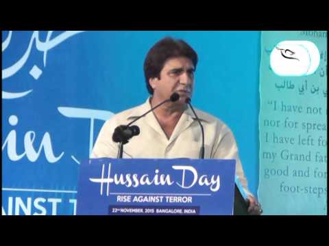 Mr RAJ BABBAR - HUSSAIN DAY BANGALORE 2015