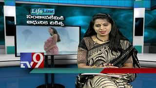 Infertility - Modern treatment - Lifeline || 18-09-2018 ||  TV9