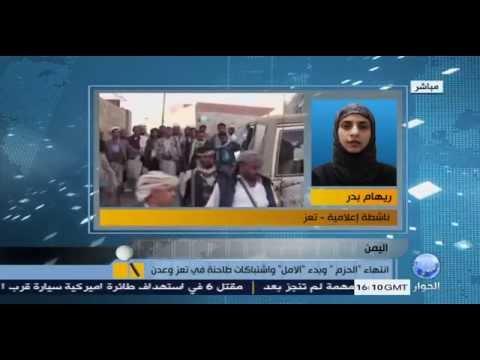 انتهاء عاصفة الحزم وبدء الامل في اليمن