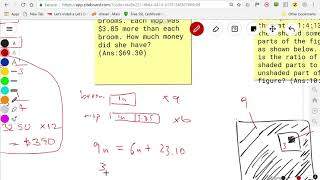 psle math mops and brooms gap and difference