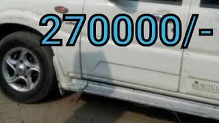 Used Mahindra Scorpio in very low price