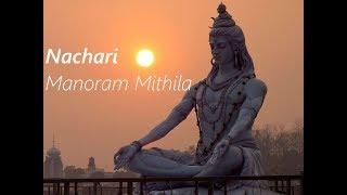 Nachari [New] | Maithili Song | Singer: Uma Jha | Manoram Mithila [HD]