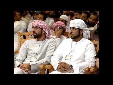 Dubai Ramadan Prg: 2014 Hussain Salafi video