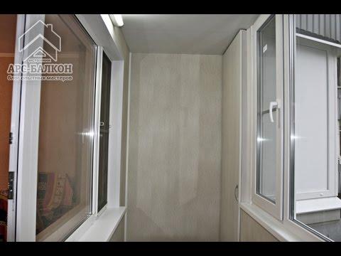 Обшить балкон 44 п лодочка со скафом.