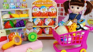 Baby doll and mart register toys surprise eggs cooking play - 토이몽