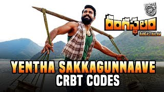 Rangasthalam Yentha Sakkagunnaave CRBT Codes | Ram Charan, Samantha | Devi Sri Prasad