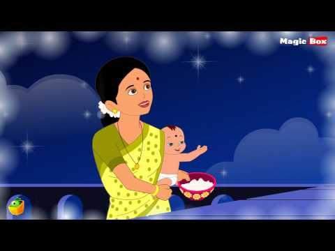 Chandamama Raave - Telugu Nursery Rhymes - Cartoon And Animated Rhymes For Kids