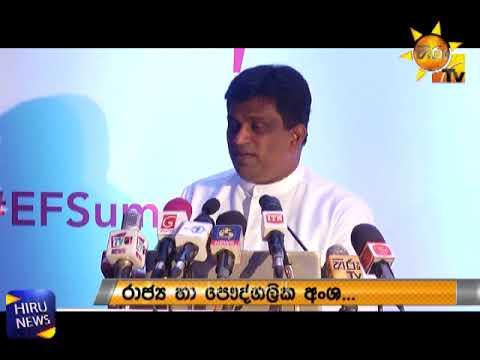 minister ajith p per|eng