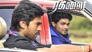 Ragalai Tamil Movie | Scenes | Ram Charan wins the Race | Ram Charan | Tamannaah | Mani Sharma