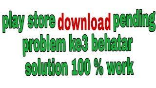 Play store dawunlod pending problem sholushan l how to fix dawunlod pending problem? 2017 in hindi