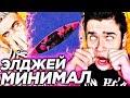 ТОП 5 ЛУЧШИХ ПЕСЕН 2018 Элджей Минимал Тролль Oxxxymiron и тд mp3