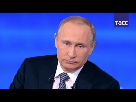 Путин отвечает на вопросы детей