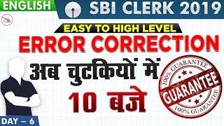 Error Correction | SBI Clerk 2019 | English | 10:00 AM