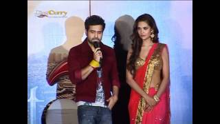 Jannat 2 - Movie 'Jannat-2' Music Launch