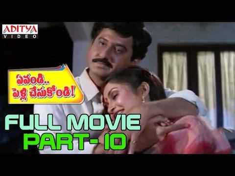 Evandi Pelli Chesukondi Telugu Movie Part 10/13 - Suman, Ramya Krishna,Vineeth, Raasi