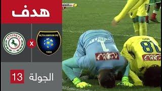 هدف التعاون الرابع ضد الاتفاق (الحارس عصام الحضري) في الجولة 13 من الدوري السعودي للمحترفين