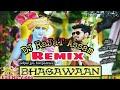 Bhagawaan (Remix)   DJ RaJaT Assam | Achurjya Borpatra | Torali Vol. 3 | Assamese Remix 2018