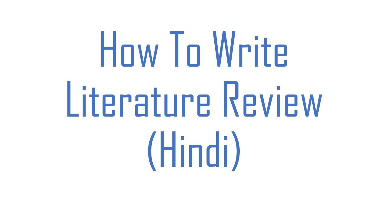 how to write an abstract for a literature review paper How to write a scientific review paper - free download as word doc (doc), pdf file (pdf), text file (txt) or read online for free.