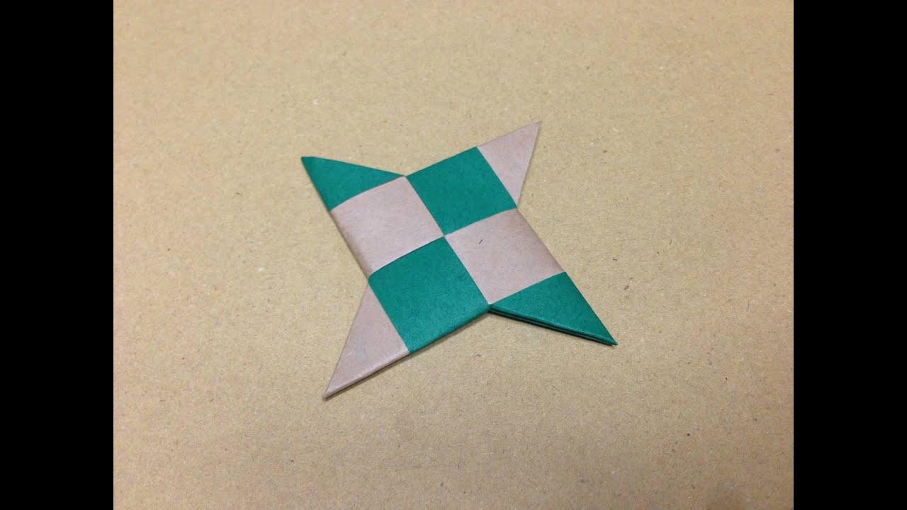 すべての折り紙 手裏剣 折り紙 簡単 : How to Make Paper Ninja Star Origami