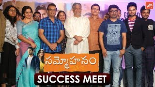 Sammohanam Movie Success Meet - Sudheer Babu - Aditi Rao Hydari - Actor Naresh