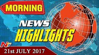 Morning News Highlights || 21st July 2017