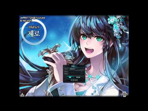 Mabinogi G18 ZERO: DIVA - DIVA Singing Version Login Screen BGM (title_diva_ver)