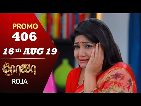 Roja Promo 15-08-2019 Sun Tv Serial Online