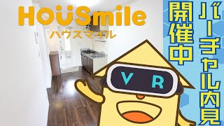 中吉野町 アパート 1DKの動画説明