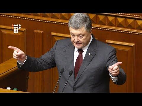Введення воєнного стану, екстрене засідання засідання Верховної Ради