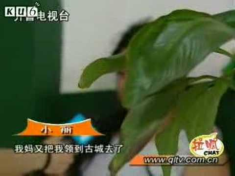 China Father Rape His Stepdaughter video