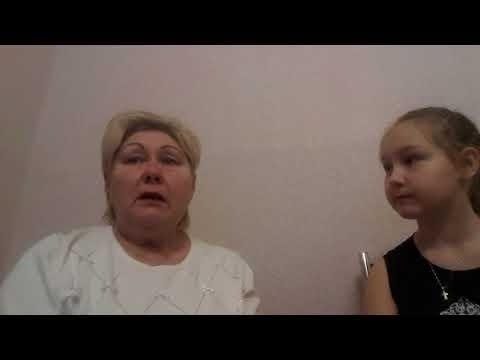 Салтанова Валентина Витальевна