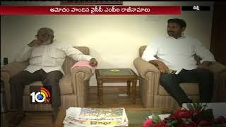 ఆ ఎంపీలు మాజీలు..ఉప ఎన్నికలు రావు !...| Special Story On YCP MPs Resignation